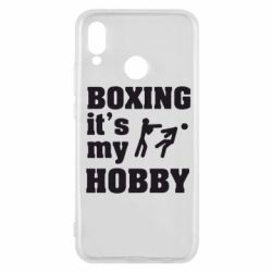 Чехол для Huawei P20 Lite Boxing is my hobby - FatLine