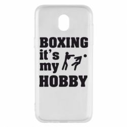 Чехол для Samsung J5 2017 Boxing is my hobby - FatLine