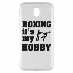 Чехол для Samsung J7 2017 Boxing is my hobby - FatLine
