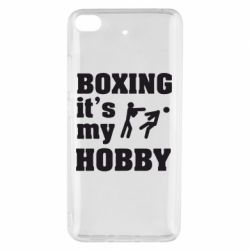 Чехол для Xiaomi Mi 5s Boxing is my hobby - FatLine