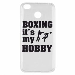 Чехол для Xiaomi Redmi 4x Boxing is my hobby - FatLine