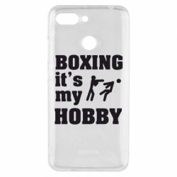 Чехол для Xiaomi Redmi 6 Boxing is my hobby - FatLine