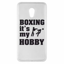 Чехол для Meizu Pro 6 Plus Boxing is my hobby - FatLine