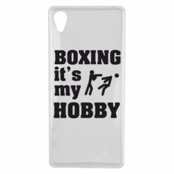 Чехол для Sony Xperia X Boxing is my hobby - FatLine