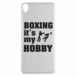 Чехол для Sony Xperia XA Boxing is my hobby - FatLine