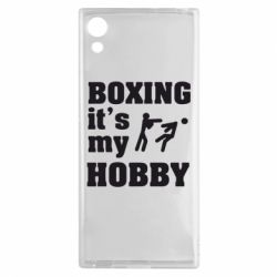 Чехол для Sony Xperia XA1 Boxing is my hobby - FatLine