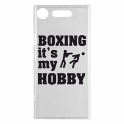Чехол для Sony Xperia XZ1 Boxing is my hobby - FatLine