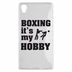 Чехол для Sony Xperia Z1 Boxing is my hobby - FatLine