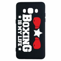 Чохол для Samsung J5 2016 Boxing is my life
