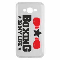 Чохол для Samsung J7 2015 Boxing is my life