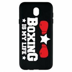 Чохол для Samsung J7 2017 Boxing is my life