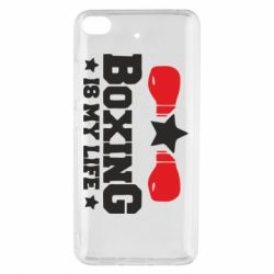 Чохол для Xiaomi Mi 5s Boxing is my life