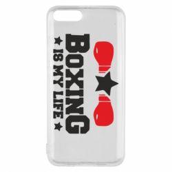 Чохол для Xiaomi Mi6 Boxing is my life