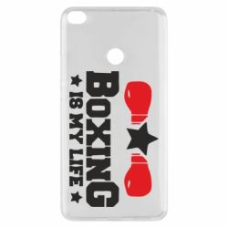 Чохол для Xiaomi Mi Max 2 Boxing is my life