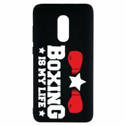 Чохол для Xiaomi Redmi Note 4 Boxing is my life