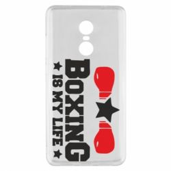Чохол для Xiaomi Redmi Note 4x Boxing is my life