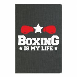 Блокнот А5 Boxing is my life