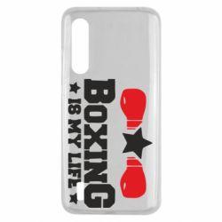 Чохол для Xiaomi Mi9 Lite Boxing is my life