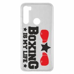 Чохол для Xiaomi Redmi Note 8 Boxing is my life
