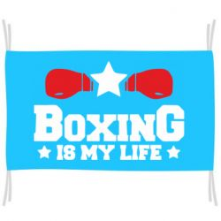 Прапор Boxing is my life