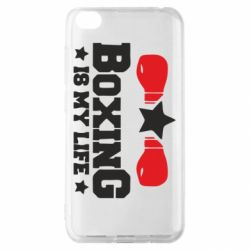 Чохол для Xiaomi Redmi Go Boxing is my life