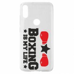 Чохол для Xiaomi Mi Play Boxing is my life