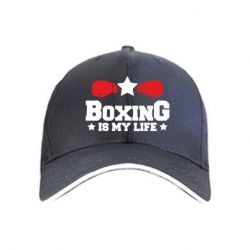 Кепка Boxing is my life
