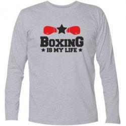Футболка с длинным рукавом Boxing is my life