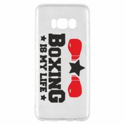 Чохол для Samsung S8 Boxing is my life