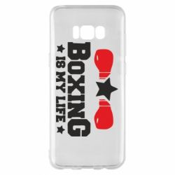 Чохол для Samsung S8+ Boxing is my life