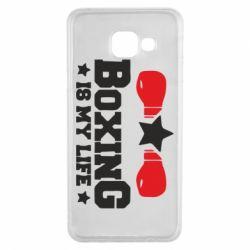 Чохол для Samsung A3 2016 Boxing is my life