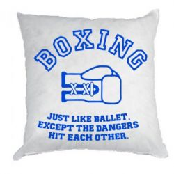 Подушка Boxing just like ballet - FatLine
