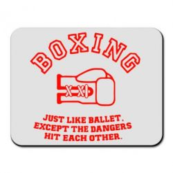 Коврик для мыши Boxing just like ballet - FatLine