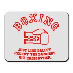 Коврик для мыши Boxing just like ballet