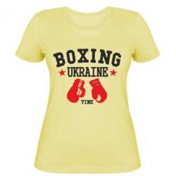 Женская футболка Boxing Ukraine - FatLine