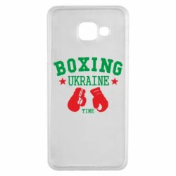 Чехол для Samsung A3 2016 Boxing Ukraine