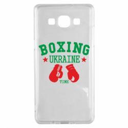 Чехол для Samsung A5 2015 Boxing Ukraine