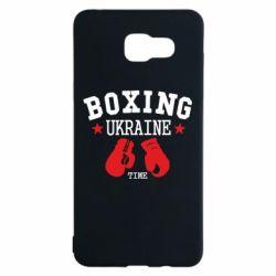 Чехол для Samsung A5 2016 Boxing Ukraine