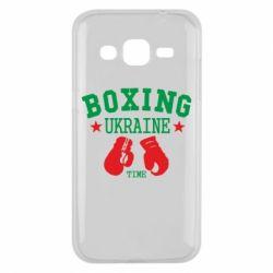 Чехол для Samsung J2 2015 Boxing Ukraine