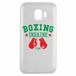 Чехол для Samsung J2 2018 Boxing Ukraine
