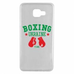 Чехол для Samsung A7 2016 Boxing Ukraine