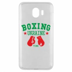 Чехол для Samsung J4 Boxing Ukraine