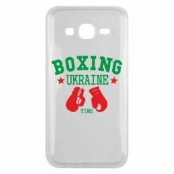 Чехол для Samsung J5 2015 Boxing Ukraine