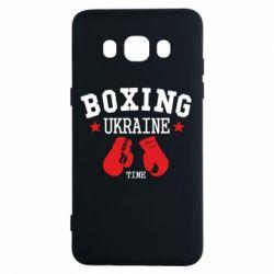 Чехол для Samsung J5 2016 Boxing Ukraine