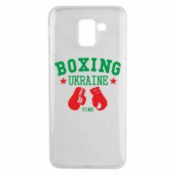 Чехол для Samsung J6 Boxing Ukraine