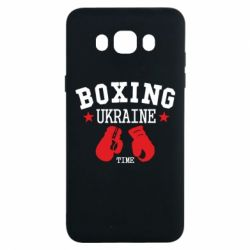 Чехол для Samsung J7 2016 Boxing Ukraine