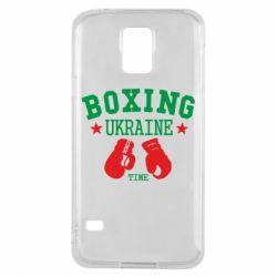 Чехол для Samsung S5 Boxing Ukraine