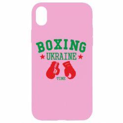 Чехол для iPhone XR Boxing Ukraine