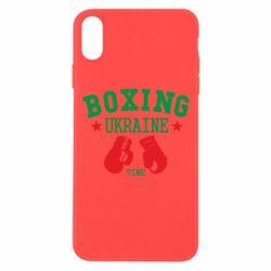 Чехол для iPhone Xs Max Boxing Ukraine