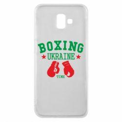 Чехол для Samsung J6 Plus 2018 Boxing Ukraine